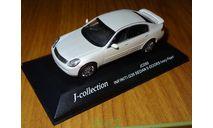 Infiniti G35 Sedan (Skyline), Pearl, J-Collection, 1:43, металл, масштабная модель, 1/43