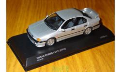 Nissan Primera 2.0Te HР10, Kyosho, 1:43, металл, масштабная модель, 1/43