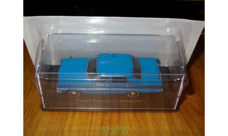 Nissan Gloria A30 (1967) , Японская журналка Nissan Collection №17, 1:43, металл, в блистере, масштабная модель, scale43, Norev