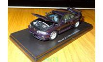 Nissan Skyline GT-R 1995 (BCNR33), Midhight Purple, Kyosho, 1:43, металл, масштабная модель, 1/43