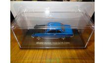 Isuzu Bellett 1600 GT-R (1969) Японская журналка №11, 1:43, металл, в боксе, масштабная модель, Norev, 1/43