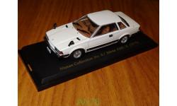 Nissan Silvia ZSE-X (1979) Nissan Collection №6, 1:43, металл