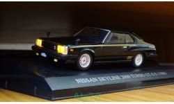 Nissan Skyline 2000 Turbo GT-E-S 1980, Aoshima Dism, 1:43, металл, диоды, масштабная модель, scale43