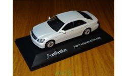 Toyota Crown Royal 2005, J-Collection, Silver металл, 1:43, масштабная модель, 1/43