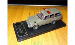 Toyota Land Cruiser 60 GX Military, Hi-Story, 1:43, Смола