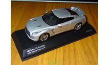 Nissan GT-R R35 2008, Silver, Kyosho, 1:43, металл, масштабная модель, 1/43