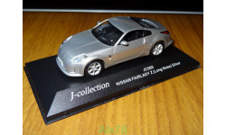Nissan Fairlady Z Long Nose, J-Collection, 1:43, металл, масштабная модель, scale43
