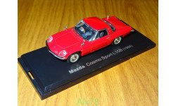 Mazda Cosmo Sport L10B, 1968, 1:43, металл, в боксе