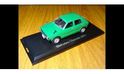 Daihatsu Charade (1977), 1:43, металл, масштабная модель, Norev, 1/43