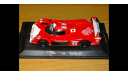 Toyota GT1, Hi-Speed, 1:43, металл, масштабная модель, scale43