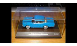 Nissan Prince Skyline Coupe, 1:43