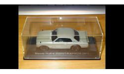 Nissan Skyline 2000 GT-R (KPGC10) (1971), Norev, 1:43, металл