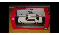 Nissan Cedric (330) 2000SGL 1975, Aoshima DISM, 1:43, Металл, масштабная модель, scale43