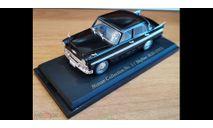 Nissan Skyline ALSI (1957), Norev, 1:43, металл, масштабная модель, scale43, Hachette