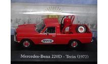 Mercedes-Benz 220D - Tecin 1/43 Salvat, масштабная модель, scale43