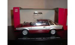 NISSAN  SILVIA DOHC RS EXTRA  1982, масштабная модель, 1:43, 1/43, Aoshima