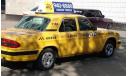 Плафон 'Новое желтое такси' для Газ-3110, 31105 и др.моделей от производителя Старт 43 в масштабе 1:43, запчасти для масштабных моделей, scale43