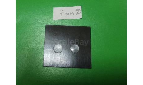 Комплект Оптика передних фар (с рефлением) диаметр 7мм, тип 9 в масштабе 1:43, запчасти для масштабных моделей, scale43