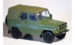 Автолегенды СССР №8 УАЗ 469Б