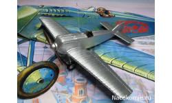 Легендарные самолеты №50 И-1