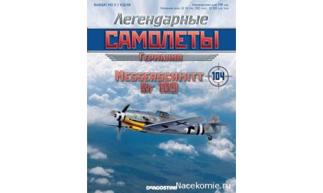 Легендарные Самолеты № с 50 по 113, масштабные модели авиации, 1:100, 1/100