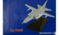 Легендарные Самолёты №70 СУ-24 МР, масштабные модели авиации, scale160