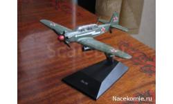Легендарные самолеты №56 Як-18