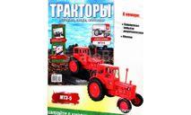 Тракторы №35 - МТЗ-5 'Беларусь', масштабная модель трактора, 1:43, 1/43