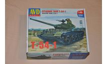 AVD Сборная модель Средний танк T-54-1, сборные модели бронетехники, танков, бтт, 1:43, 1/43