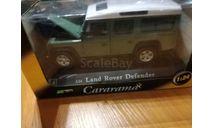 LAND ROVER DEFENDER 5 DOORS 1-24, масштабная модель, Bauer/Cararama/Hongwell, scale24