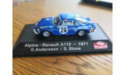 Alpine Renault A110 1971, масштабная модель, Atlas, 1:43, 1/43