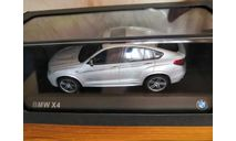 BMW X4 (F26) silver, масштабная модель, scale43