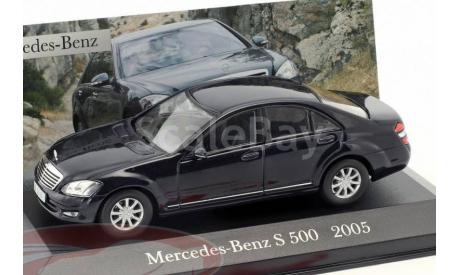 Mercedes-Benz S 500 (W221), масштабная модель, scale43