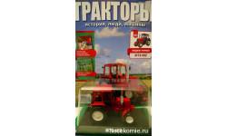 Тракторы №103 - МТЗ-102, масштабная модель трактора, scale43