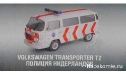 Полицейские Машины Мира №17 Volkswagen Transporter T2, масштабная модель, scale43