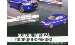 Полицейские Машины Мира №4 Subaru Impreza, масштабная модель, scale43