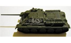 Русские танки №8 - СУ-85, масштабные модели бронетехники