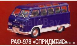 Автолегенды СССР №148 РАФ-978 'Спридитис', масштабная модель, scale43