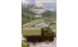 Автолегенды СССР Грузовики №15 - ЗиЛ-131, масштабная модель, scale0