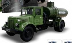 Автолегенды СССР Грузовики №22 - АЦ-8-200, масштабная модель