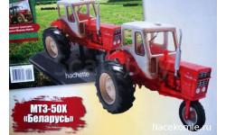 Тракторы №67 - МТЗ-50Х 'Беларусь', масштабная модель трактора, 1:43, 1/43