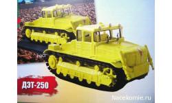 Тракторы №28 - ДЭТ-250