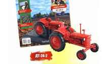 Тракторы №31 - ДТ-24.2, масштабная модель трактора, scale43