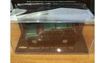 Chevrolet Blazer 2nd Generation 2002, масштабная модель, Altaya, 1:43, 1/43
