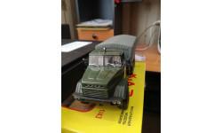 КрАЗ-260 (1989-94) (зелёный) 1:43 - Наш автопром, масштабная модель, scale0