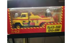 КрАЗ-260 БРО-200 Буксировочный тягач, желтый / красный  1:43 - Наш автопром, масштабная модель, scale0