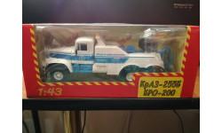 КрАЗ-255Б БРО-200 Буксировочный тягач, белый / голубой  1:43 - Наш автопром, масштабная модель, scale0