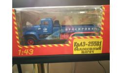 КрАЗ-255В1 балластный тягач 1:43 - Наш автопром, масштабная модель, scale0