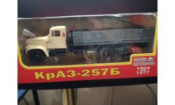 КрАЗ-257Б (1969-77) бежево-серый 1:43 - Наш автопром, масштабная модель