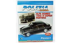 Alfa Romeo 1900 TI Super Pantera в уникальной упаковке в виде книги!, масштабная модель, Brumm, 1:43, 1/43